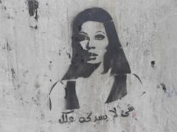 Grafffiti from Tarhir Place 2011 showing the face of a woman