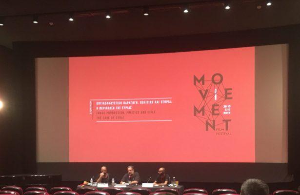 Moviement Filmfestival: Rassismus und Widerstand